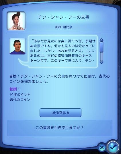 20130525_220606_2.jpg