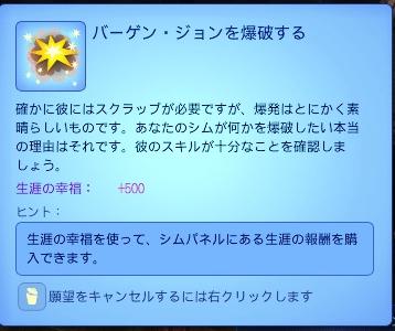 20130525_223438_2.jpg