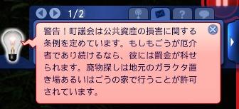 20130525_223658_2.jpg