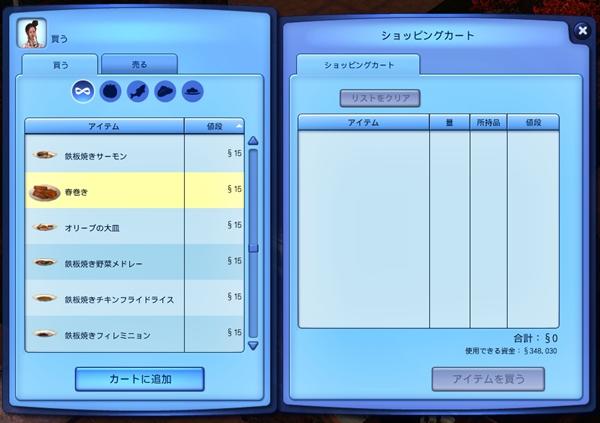 20130525_232607_2.jpg