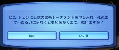 20130526_000850_2_20131202020000749.jpg