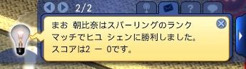 20130526_001358_2.jpg