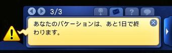 20130526_004856_2.jpg