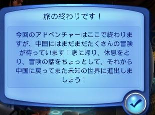 20130526_014926_2.jpg