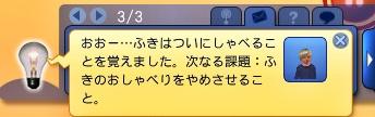 20130526_040045_2.jpg