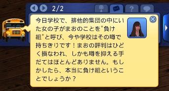 20130526_223447_2.jpg