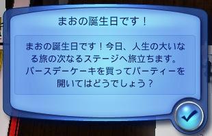 20130526_233144_2.jpg