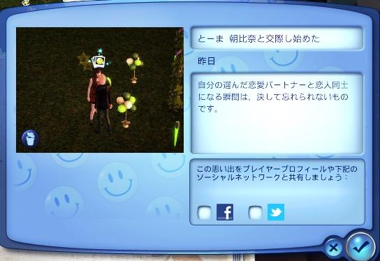 20130527_030609_2.jpg