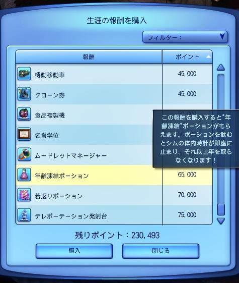 20130527_030803_2_201312040245356e6.jpg