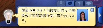 20130527_030945_2.jpg