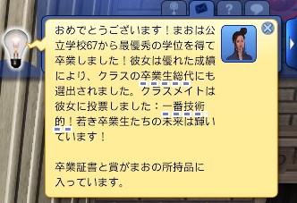 20130527_032812_2.jpg