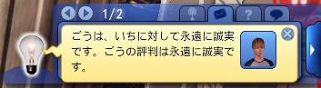 20130527_033834_2.jpg