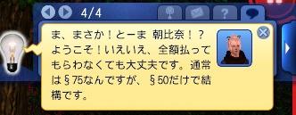 20130527_034709_2.jpg