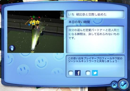 20130527_051103_2.jpg