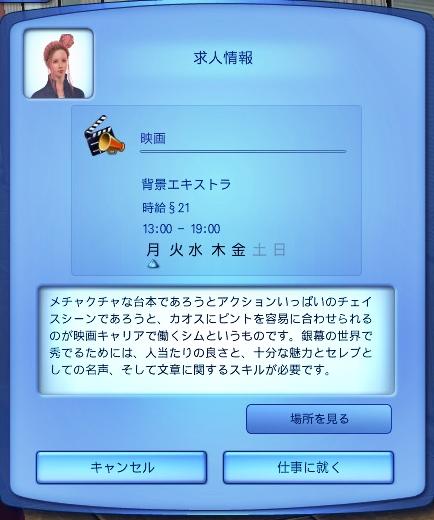 20130527_055501_2.jpg