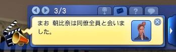 20130527_224557_2.jpg