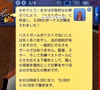 20130528_000456_2.jpg
