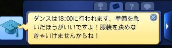 20130528_005221_2.jpg