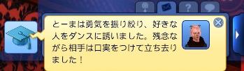 20130528_005546_2.jpg