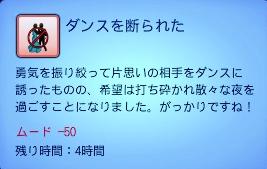 20130528_005555_2.jpg