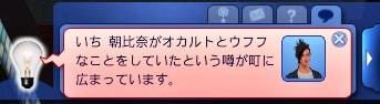 20130528_013013_2.jpg