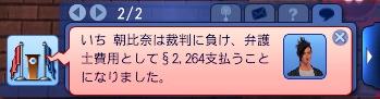 20130528_015817_2.jpg