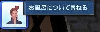 20130528_024741_2.jpg