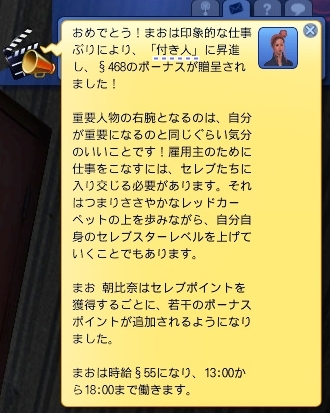 20130528_064328_3_201312070338397e0.jpg