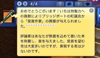 20130528_215458_2.jpg