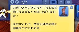 20130528_232346_2.jpg