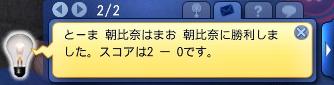20130529_002814_3.jpg