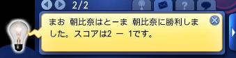 20130529_003359_2.jpg