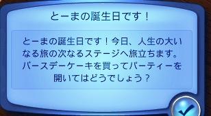 20130529_010518_2.jpg