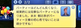20130529_033317_2.jpg