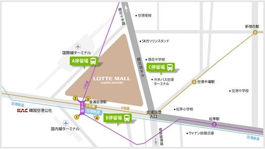 lotte_42_11 - コピー