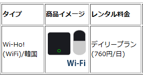 wifi_20120924071623.png