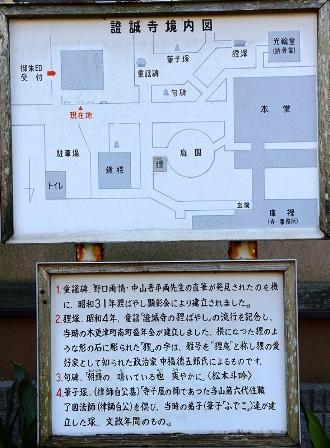 2011-10-08 華0896
