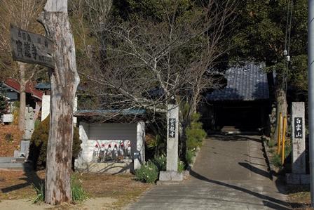 2011-10-08 華0876