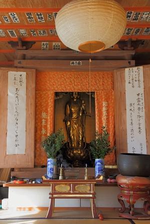 2011-10-08 華0883