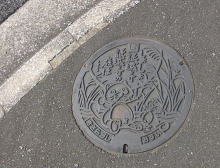 640px-Manhole_cover_of_Kisarazu.jpg