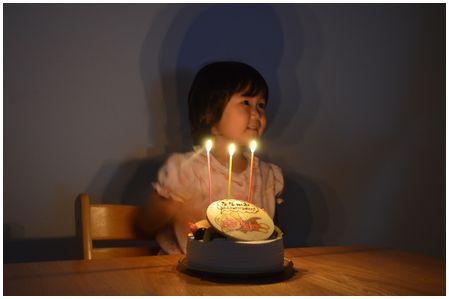 るーさん3歳