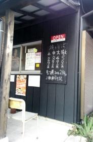 20141007_6.jpg