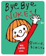 『Anny』~ Bye Bye NUKES! ~