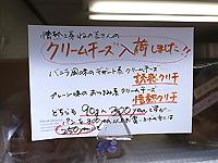 R0029603b.jpg