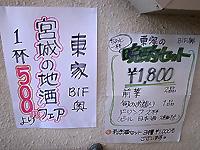 R0029745b.jpg