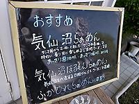 R0029898b.jpg