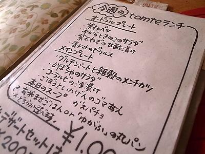 R0030456.jpg
