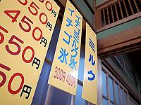 R0030591b.jpg