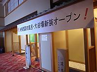 R0031351b.jpg