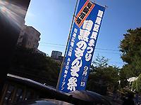 R0031982b.jpg